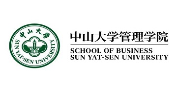 School of Business Sun Yat-Sen University logo