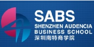 Shenzhen Audencia Business School, Shenzhen University logo