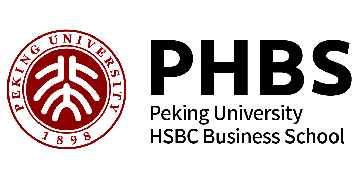 Peking University HSBC Business School logo