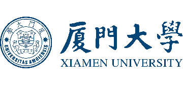 Xiamen University, China logo