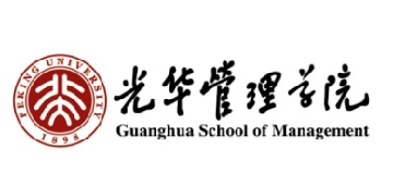 Guanghua School of Management, Peking University logo