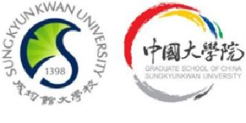Sung kyun kwan University, Graduate School of China logo
